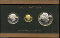 Ajman-U.A.E.: , Ajman-U.A.E.: Three-piece set 1970 including: 5 Riyals, KM12, GemProof; 7-1/2 Riyals, KM13, Gem Proof; and a gold 25 Riyals, KM15,Gem Pr... (Total: 3 coins Item)