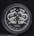 China: , China: Peoples Republic. Platinum 100 Yuan 1988, Y176, Temple of Heaven and floating dragons. Proof in red plush case....