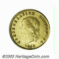 Colombia: , Colombia: Nueva Granada. Gold 10 Pesos 1858 Popayan, KM122.2, XF+,lustrous and quite attractive.. From the Morris GeigerCollection...