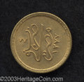 Egypt: , Egypt: Abdul Aziz gold 100 Piastres 1277/4 (1864), KM264, scarceone-year issue without the flower to the right of tughra, ParisMi...