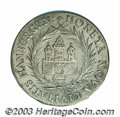 German States:Hamburg, German States: Hamburg. Leopold 4 Schilling (1687), KM118, superb AU-UNC, fully lustrous and slightly prooflike, tiny planchet flaw on the ...