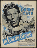 """Movie Posters:Musical, Merry Andrew (MGM, 1958). French Petite (23.5"""" X 31.5""""). Musical Comedy. Starring Danny Kaye, Pier Angeli, Salvatore Baccalo..."""