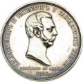 Silver Smalls:Other , Russian Alexander II Silver Coronation Medal. 1856. Theobverse with profile of Alexander II, Tsar of Russia, with Cyr...(Total: 2 Items)