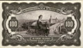 Luxembourg, Luxembourg: Grand Duche de Luxembourg Reverse Proof 100 Francs(1934),...