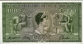 Luxembourg, Luxembourg: Banque Internationale A Luxembourg 100 Francs21-4-1956,...
