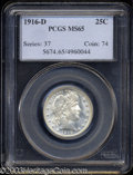 Barber Quarters: , 1916-D 25C MS65 PCGS. Well struck and untoned, with ...