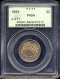 Patterns: , 1864 2C Two Cents, Judd-371, Pollock-440, R.6, PR64 PCGS. ...