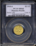 Commemorative Gold: , 1915-S $2 1/2 Panama-Pacific Quarter Eagle MS65 PCGS. ...