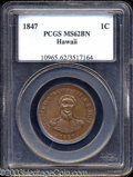 Coins of Hawaii: , 1847 1C Hawaii Cent MS62 Brown PCGS. Crosslet 4, 15 ...