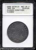 Early Half Dollars: , 1805 Fair2 ANACS. ...