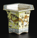 Ceramics & Porcelain, Continental:Antique  (Pre 1900), A Chinese Porcelain Cache Pot. Unknown maker, Chinese. Late nineteenth century. Porcelain with polychrome enamel and gilt ...