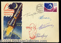 Autographs, Yuri Gagarin & Cosmonauts Signed Russian FDC