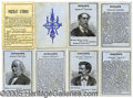 Miscellaneous:Trading Cards, PORTRAIT AUTHORS GAME SET. This card game probably appeared in ...