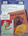 Entertainment Collectibles:Vaudeville, GROUP OF EPHEMERA, SCRIPTS, AND MANUSCRIPTS..