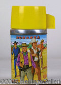 Miscellaneous:Lunchboxes, BONANZA STEEL/GLASS THERMOS DESIGNED BY LEHNHARDT. Excellent con...