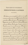 "Autographs:Non-American, Russian Czar Nicholas II document Signed, ""Nikolai"", partially printed, three pages on four pages, 8.5"" x 14"", Tsarskoe..."