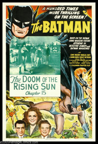 "Batman, The (Columbia, 1943). One Sheet (27"" X 41""). Columbia's 15 episode serial was the first screen appeara..."