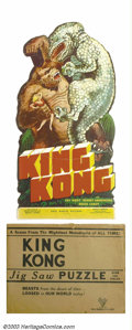 """Movie Posters:Horror, King Kong (RKO, 1933). Jig Saw Puzzle (10"""" x 30""""). This was one of the best promotional items issued along with the original..."""
