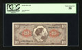 Military Payment Certificates:Series 641, Series 641 $10 PCGS Choice About New 58. This is a very lightlyhandled note....