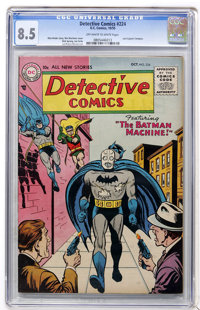 Detective Comics #224 (DC, 1955) CGC VF+ 8.5 Off-white to white pages