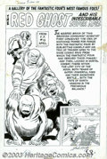 Original Comic Art:Splash Pages, Jack Kirby, Sol Brodsky, and Dick Ayers - Original Splash Page Artfor Fantastic Four Annual #1, page 58 (Marvel, 1963). Her...