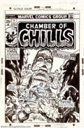 Original Comic Art:Covers, Larry Lieber and Frank Giacoia - Original Cover Art for Chamber ofChills #11 (Marvel, 1974). Like a postcard from hell, gia...