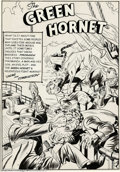 Original Comic Art:Splash Pages, Bob Powell - Original Splash Page Art for Green Hornet (Harvey,1940s). A really action-packed splash page with fire, crimin...
