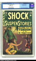 Golden Age (1938-1955):Horror, Shock SuspenStories #17 Kurtzman File Copy (EC, 1954) CGC FN/VF 7.0Cream to off-white pages. This issue came near the end o...