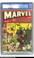 Golden Age (1938-1955):Superhero, Marvel Mystery Comics #10 (Timely, 1940) CGC FN/VF 7.0 Cream to off-white pages. Alex Schomburg's brilliant cover has the Su...