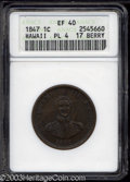Coins of Hawaii: , 1847 1C Hawaii Cent XF40 ANACS. M. 2CC-3. Plain 4, 17 ...