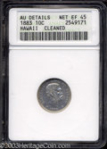Coins of Hawaii: , 1883 10C Hawaii Ten Cents--Cleaned--ANACS. AU Details, Net ...