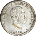 Coins of Hawaii, 1884 Kingdom of Hawaii Quarter Overstrike MS63 Uncertified. ...