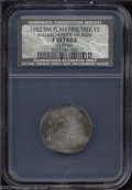 1652 SHILNG Pine Tree Shilling, Small Planchet Fine 12 Details, Clipped, NCS. Noe-29, Crosby 14-R, R.3. 61.6 grains. The...