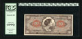 Military Payment Certificates:Series 641, Series 641 $10 Gem New. A beautiful note, with excellent color,deep, original embossing and no problems of any kind. A huge...
