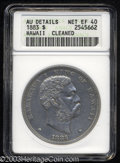 Coins of Hawaii: , 1883 $1 Hawaii Dollar--Cleaned--ANACS. AU Details, Net ...
