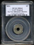 (1851) P1C One Cent, Judd-127 Original, Pollock-149, R.6, MS64 PCGS. An annular pattern that curiously omits the date. T...