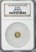 California Fractional Gold, 1876 25C BG-881, R.5, MS66 Prooflike NGC....