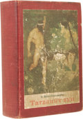 Books:Non-American Editions, Edgar Rice Burroughs: Czech-Language Omnibus Edition with Son of Tarzan, Tarzan and the Jewels of Opar , and ...
