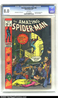 Bronze Age (1970-1979):Superhero, Amazing Spider-Man #96 (Marvel, 1971) CGC VF 8.0 White pages. John Romita Sr. and Gil Kane art. Drug story not approved by t...