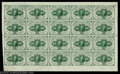 Fractional Currency:First Issue, Fr. 1242 10¢ First Issue Uncut Sheet of 20 Superb Gem New. ...