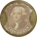 Encased Postage: , HB-152 EP-82 5¢ Irving House Ribbed Frame Choice About New. ...