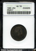 Coins of Hawaii: , 1883 25C Hawaii Quarter AU50 ANACS. Well detailed with ...