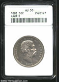 Coins of Hawaii: , 1883 50C Hawaii Half Dollar AU50 ANACS. Light, even wear ...