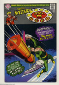 Silver Age (1956-1969):Mystery, House of Mystery #170 (DC, 1967) Condition: VF. Overstreet 2003 VF8.0 value = $34....