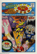 Silver Age (1956-1969):Mystery, House of Mystery #156-158 Group (DC, 1966) Condition: Average VG.This lot contain issues #156-158. Overstreet 2003 value fo...(Total: 3 Comic Books Item)
