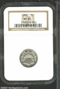 Shield Nickels: , 1880 5C MS63 NGC. Nicely defined with light gray patina. ...