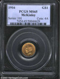 Commemorative Gold: , 1916 G$1 McKinley MS65 PCGS. Nearly pristine with soft ...
