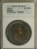 Coins of Hawaii, 1883 $1 Hawaii Dollar--Artificial Toning--ANACS. MS60 Details. ...