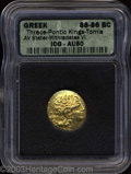 Ancients:Greek, Ancients: Pontic Kingdom. Mithradates VI. 120-63 B.C. AV stater (19mm). Tomis, time of the First Mithradatic War, 88-86 B.C.Diademed...