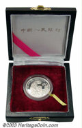 China: , China: Peoples Republic. Platinum Year of the Tiger 100 Yuan 1998, Tiger/State seal, KM929a, Gem Proof in the original case with ce...